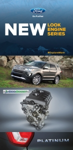 2016 Ford Explorer: New Look Engine Series