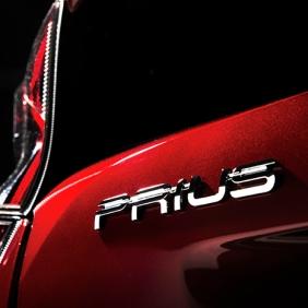 2016_Toyota_Prius_026_4A3F4AE60B371DE99E3B668C60EB366C650C6087