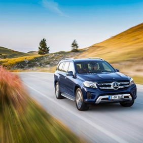 The new 2017 Mercedes-Benz GLS